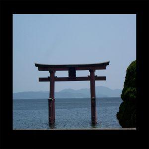 """Timothy Nelson-Hoy • <em>Itsukushima shrine, Japan</em> • Digital photograph • 10""""×10"""" • $100.00"""